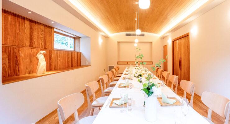 【10月末まで】 6名~16名 結婚式+食事会プラン